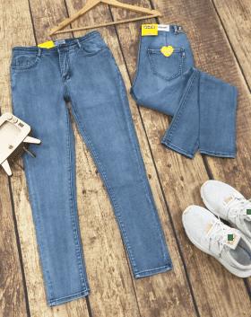 Tìm nơi sỉ quần jean nữ xanh wash nhẹ cao cấp